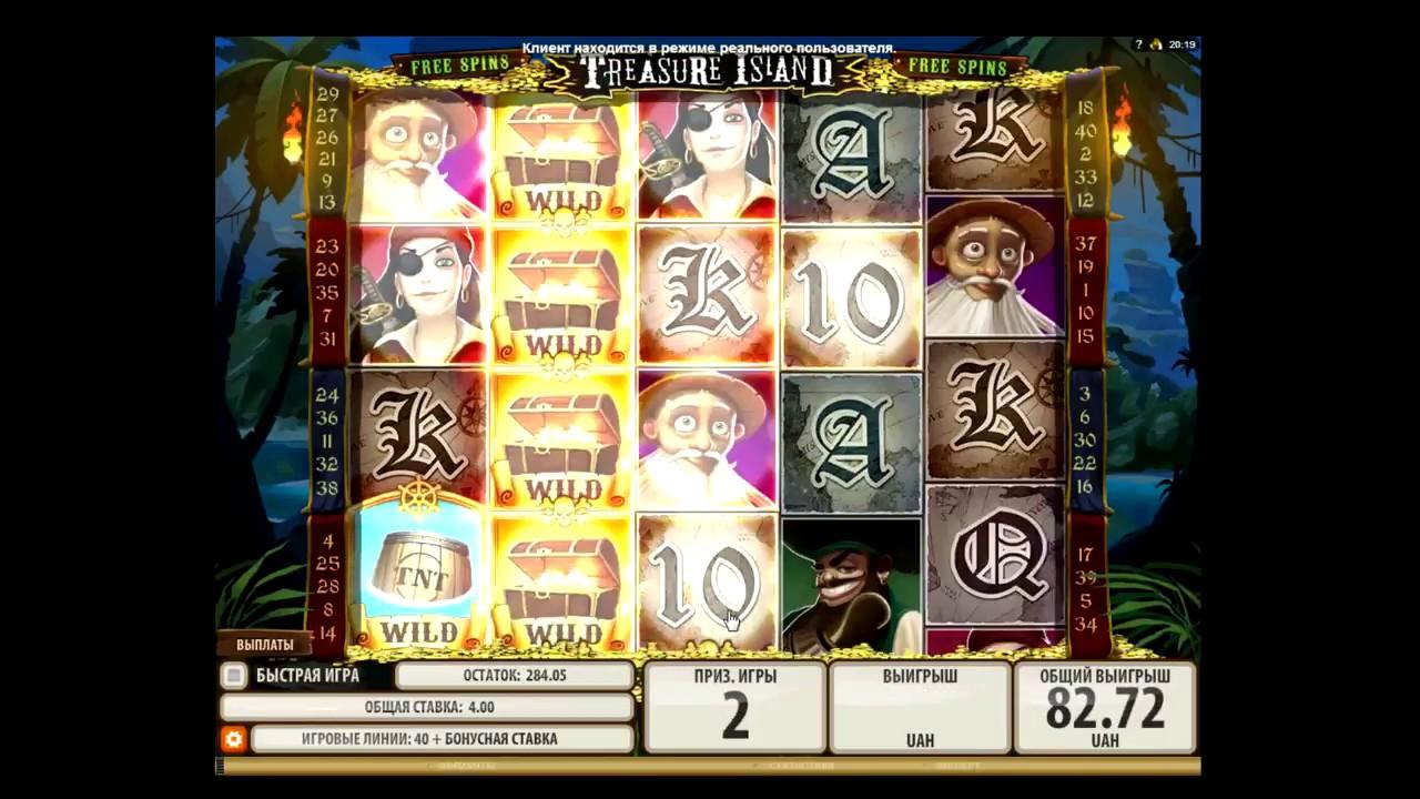 Онлайн казино елена