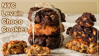 Giant NYC Levain Bakery Cookie Recipes - The Best Chewy Chocolate Chip Cookies in New York