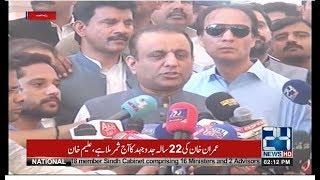 PML-N Government Ended In Punjab | Aleem Khan | Media Talk | 24 News HD