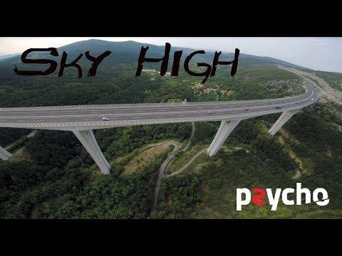 Фото Sky High - FPV