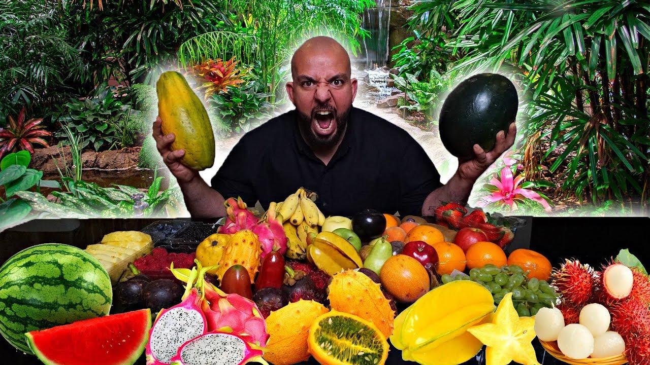 تحدي ١٠ كيلو من الفواكه الغريبة