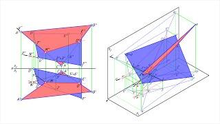 Пересечение плоскостей (треугольника и четырёхугольника)