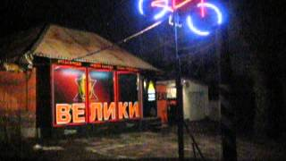 Памятник велосипеду, г. Днепропетровск, 2013г.(, 2013-01-23T19:51:57.000Z)