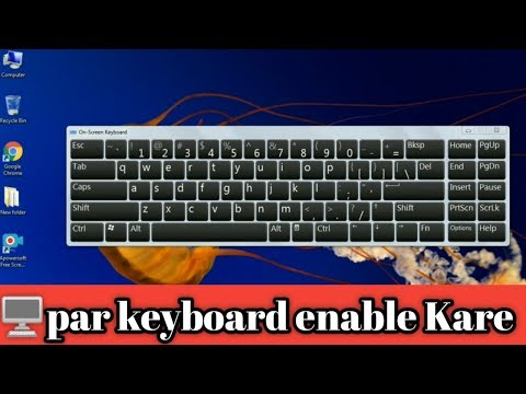 Laptop Ki Screen Par Keyboard Kaise Enable Kare #sk Technical /