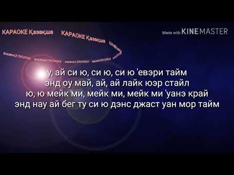 Tones And— Dance Monkey (транскрипция на русском) [текст песни/lyric Video]