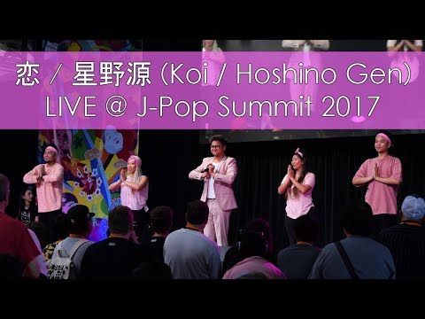 恋/星野源 (Cover)【歌って踊ってみた】Koi / Hoshino Gen【Dance and Vocal】 (LIVE J-Pop Summit 2017)