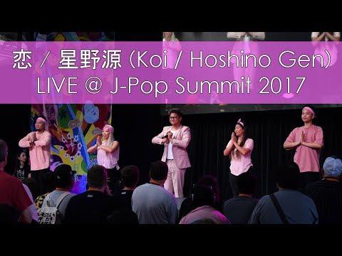恋/星野源 (Cover)【歌ってみた 踊ってみた】Koi / Hoshino Gen【Dance and Vocal】 (LIVE J-Pop Summit 2017)