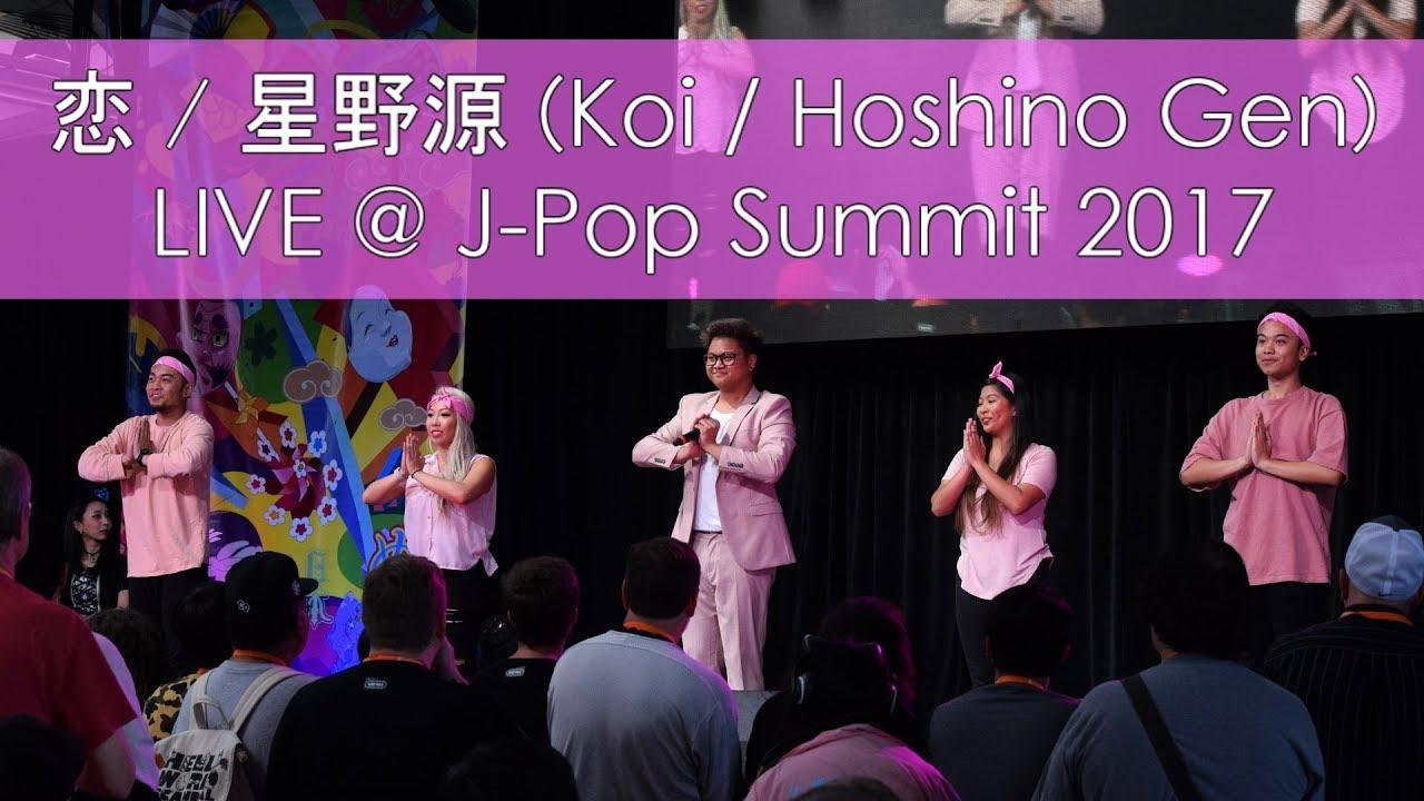 Cover koi hoshino gen dance and for Koi hoshino gen