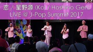 Gambar cover 恋/星野源 (Cover)【歌ってみた 踊ってみた】Koi / Hoshino Gen【Dance and Vocal】 (LIVE J-Pop Summit 2017)