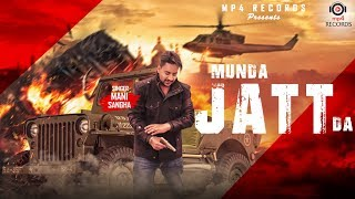 Mani Sangha - Munda Jatt Da | Latest Punjabi Songs 2019 | Mp4 Music
