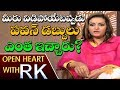 Pawan Kalyan Didn't Give Me Any Money While Divorce | Renu Desai Open Heart With RK | ABN Telugu