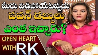 Pawan Kalyan Didn't Give Me Any Money While Divorce | Renu Desai Open Heart With RK | ABN Telugu