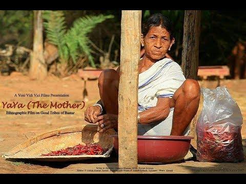 YaYa(The Mother)-Ethnographic Film on Gond Tribes-©VeniVidiViciFilmsPvtLtd2017