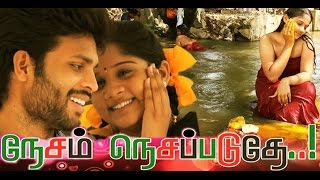 Tamil new movies 2015 full movie - NESAM NESAPADUTHE | Tamil hot movie 18+
