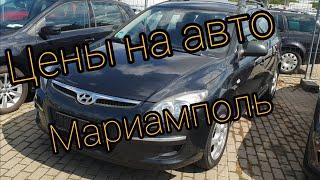 Цены на авто в Литве на июля 2020. Авто под розтаможку. Машины от 1000€ Авторынок в Мариамполе