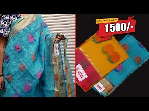 Kashmiri Kota Saree With Price || Low Cost Latest Sarees || saree wholesale market || SumanTv Sarees