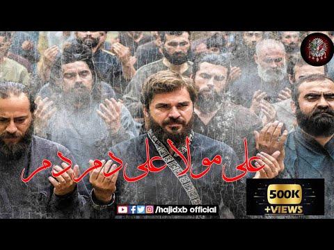 ali-mola-ali-dam-dam-|-sultan-ul-qadria-qawwal-|-urdu-naat-|-qawwali-|-ertugrul-gazi-fighting-scene