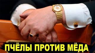 Смотреть видео Единая Россия проголосовала ПРОТИВ повышения налогов СЫРЬЕВИКАМ, зато налоги народу повышают охо онлайн