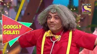Dr. Gulati Becomes A Kid | Googly Gulati | The Kapil Sharma Show