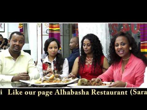 Al-Habesha Restaurant in Dubia