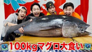 [Eating Challenge] We tried to eat a 100kg tuna and something amazing happened lol [Filleting Show]