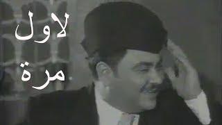 من الفلكلور العراقي ( فراكهم بجاني ) - قاسم السلطان - جودة عالية / لاول مرة