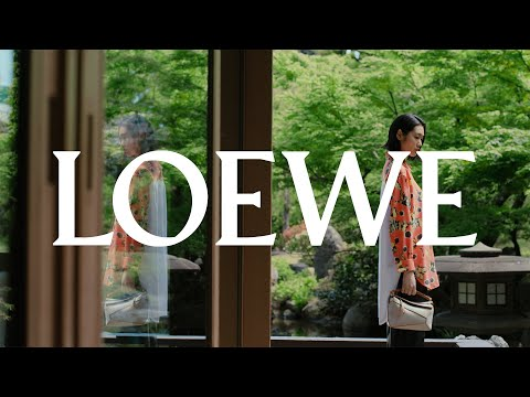 LOEWE | Imagination springs (Full Version)
