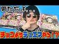【デュエマ】男ならバレンタインでも、デュエマオリパ『1万円勝負』一択やろ!!!!【開封動画】