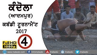 KANDHOLA (Jalandhar) KABADDI CUP - 2017 | Full HD | Part 4th
