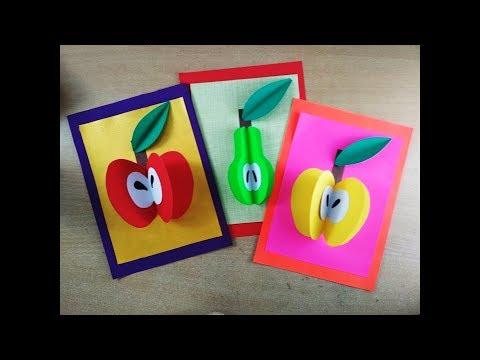 Fruits activity for kids | Paper Craft l FRUITS recognition l 3D fruits l Motor Skills