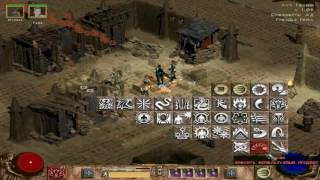 Diablo 2: Гроздья Гнева (Ассасин) прохождение ч.75
