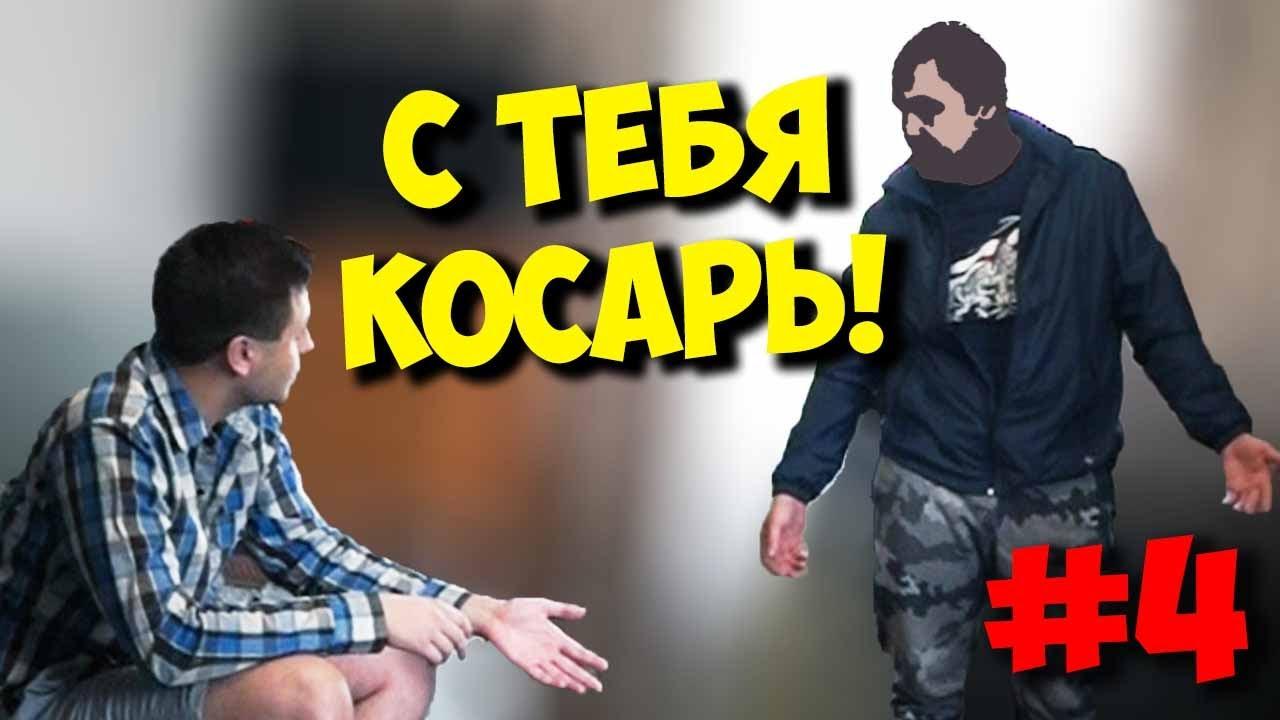 ДОМУШНИКИ / МОШЕННИК И ЕГО АНТИВИРУС В ИГРОВОМ ПК - YouTube