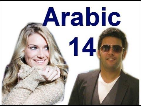 Kennenlernen auf arabisch