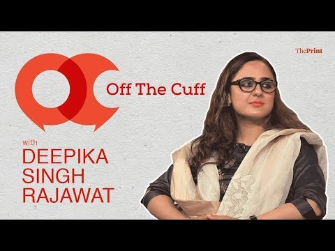 Off The Cuff with Deepika Singh Rajawat