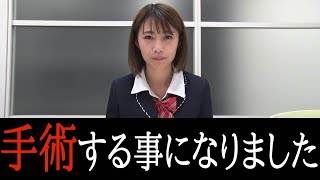 UNITED PRODUCTIONS所属の崖っぷちアイドル古川真奈美が、 YouTuberまな...