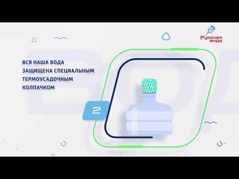 Доставка воды в городах Кинешма, Вичуга и Родники Ивановской области.