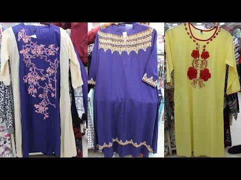 latest indian new kurti designs 2018 with price । লং ইন্ডিয়ান কুর্তি বিভিন্ন ডিজাইনের । নিউ কুর্তি