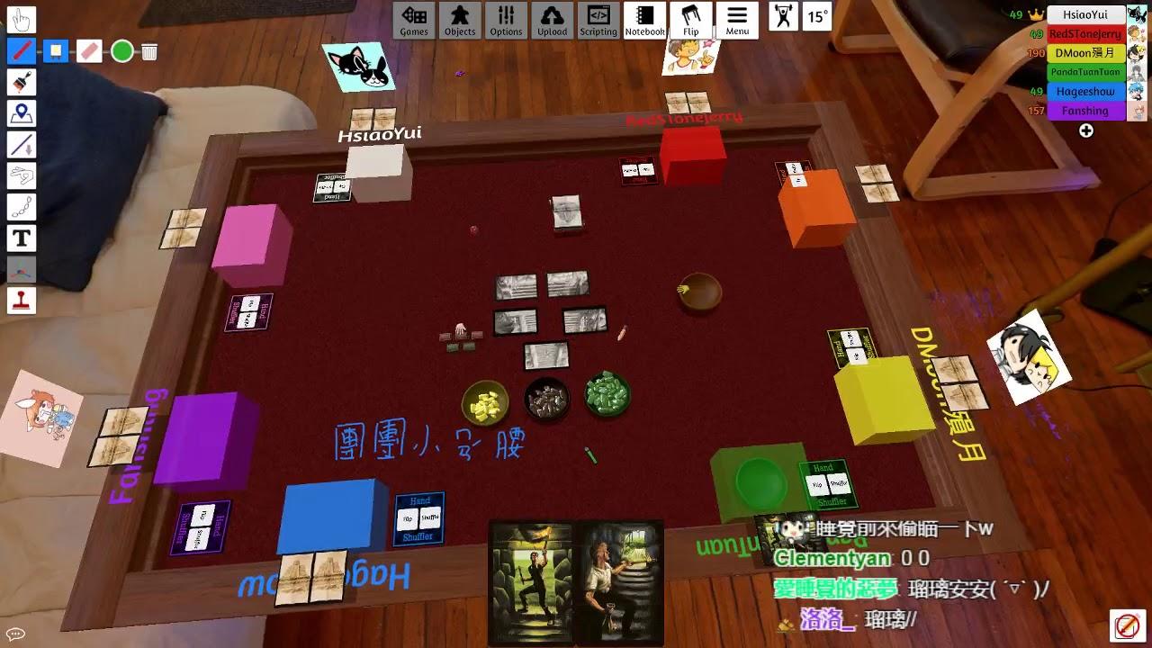 【2018/02/07】週三Amigo 桌遊模擬器 Tabletop Simulator:紅白輸了有時間可以來Amigo了# - YouTube
