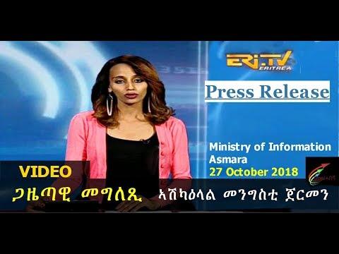 Eritrea Press Release Ministry of Information Asmara 27 October 2018