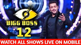 How To Watch Bigg Boss 12 All Episodes On Mobile | Watch Big Boss 12 Online