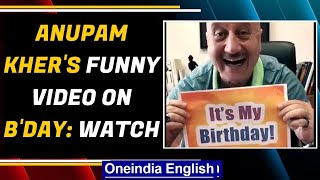 Anupam Kher shares a funny video on birthday, what is he asking?| Oneindia News