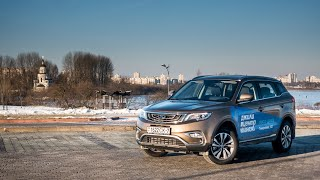 Тестдрайв: Geely Atlas 1.8 T-GDI (2019my, Luxury-LED)