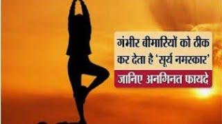 Surya namaskar with music। Relaxing Yoga। Yog With Rajpal