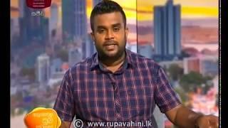 Ayubowan Suba Dawasak   Paththra   2020-07-05   Rupavahini Thumbnail