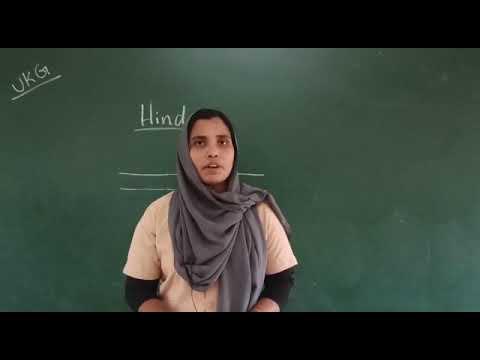 RP KIDS ONLINE CLASS UKG HINDI 24/11/2020