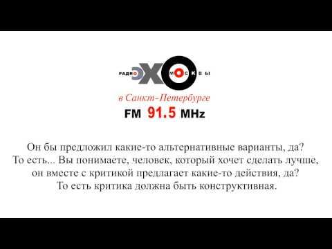 Преподаватель вуза агитирует против Навального