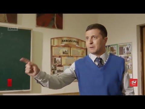 Учительница  - Зеленский это жлоб убегавший со школы в Израиль