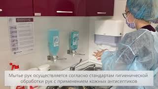 """""""СМ-Клиника"""" соблюдает все меры профилактики и защиты здоровья пациентов и сотрудников"""
