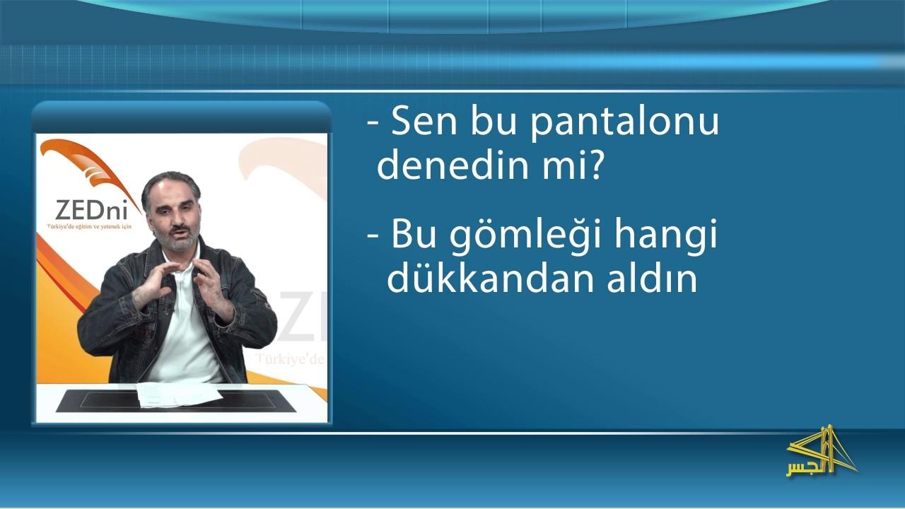 """سلسلة تعليم اللغة التركية مع الدكتور """" محمد زبدية """" الحلقة (33)"""