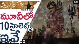10 Highlights Of Agnyaathavaasi Movie   Agnyaathavaasi Movie Review   Telugu Panda